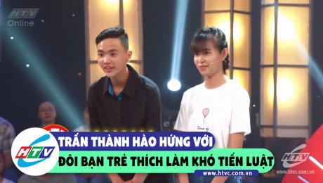 Trấn Thành - Trường Giang hào hứng với đôi bạn tuổi teen